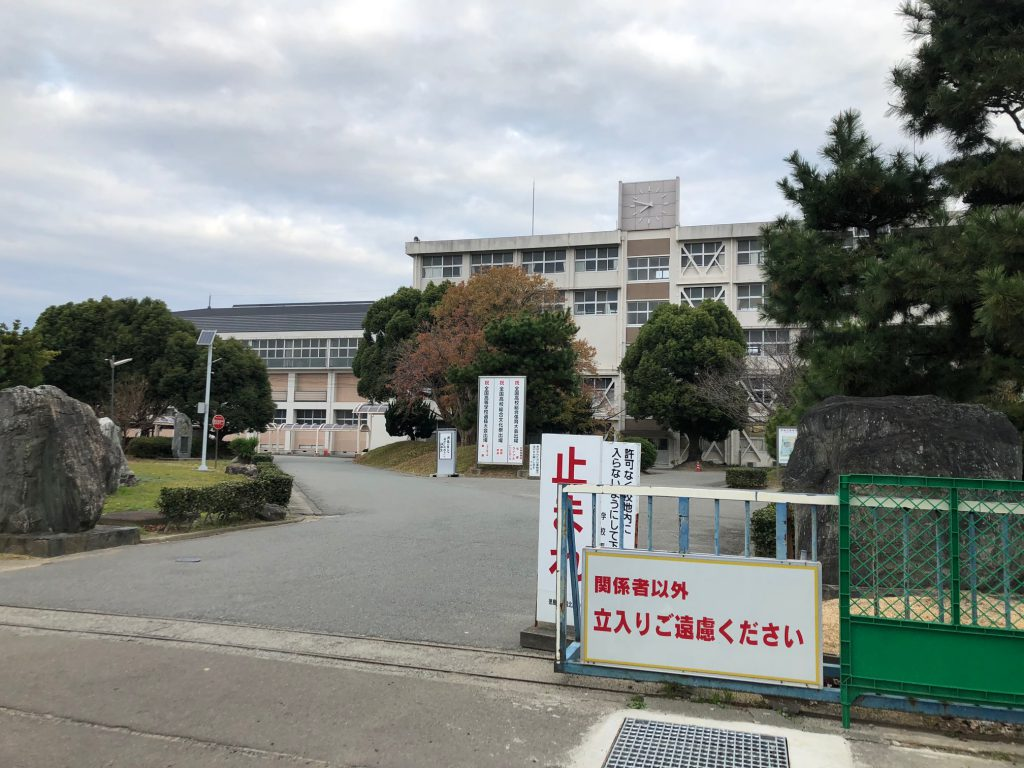 徳島県・城北高校の過去3年の国公立大合格平均18.4%(2018)